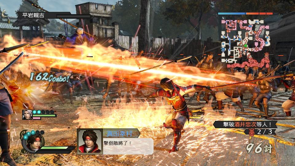 PS4/PS Vita《戰國無雙 4−Ⅱ》繁體中文版介紹