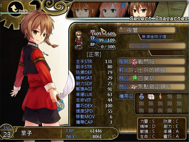 Warrior-Ruiisa-1 (5)