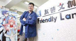友善文創舉行「原創 IP 數位娛樂展」,揭示台灣原創如作品何進入國際