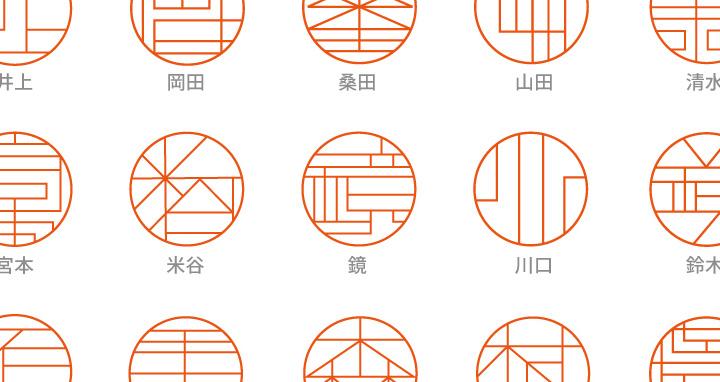 笔画组合的logo-汉字线条几何化 的印监美学设计
