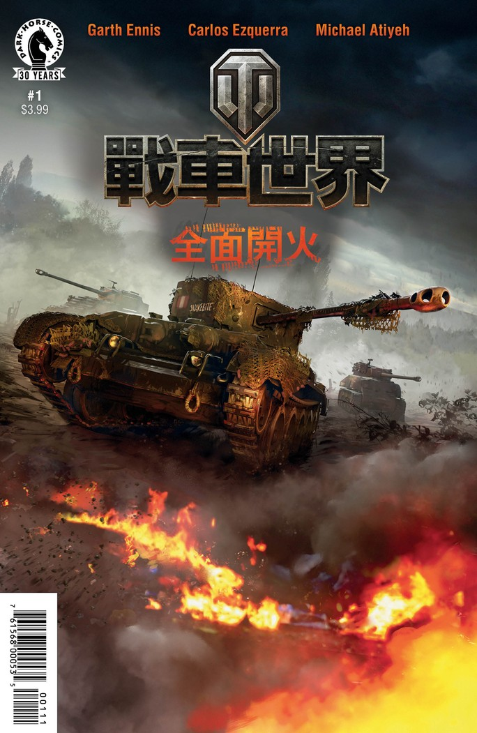 wotc_poster_wot_roll_out_issue_zhtw