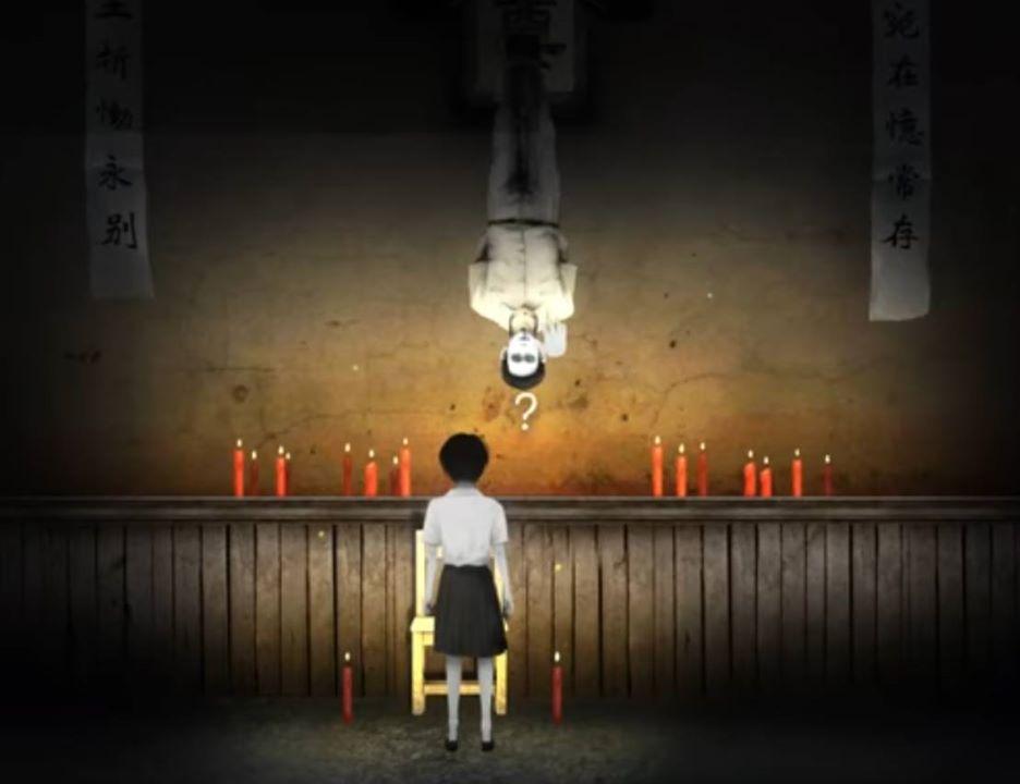 detention-3