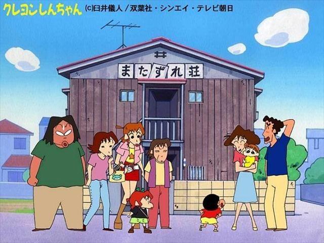 anime-japan-shih