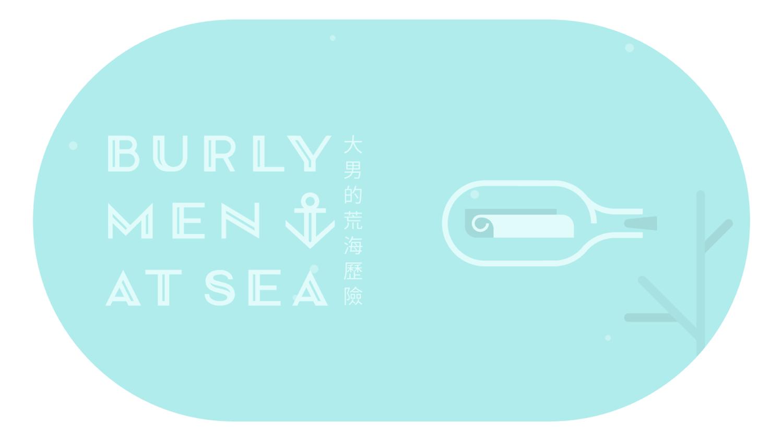 burly-men-at-sea5-3