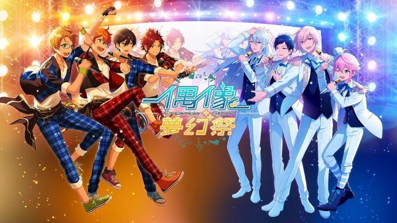 smart-game-anime-3