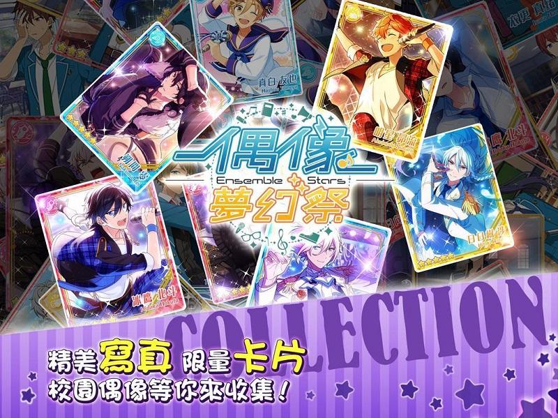 smart-game-anime-4