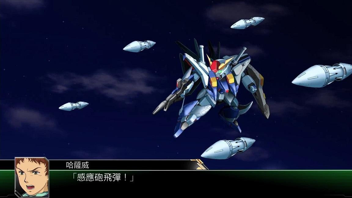 super-robo-v-3