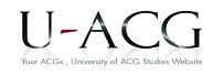 U-ACG - 提供 ACG 文化研究與相關科技藝術之學程,也是屬於Yours