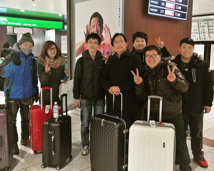 uacg-travel-japan
