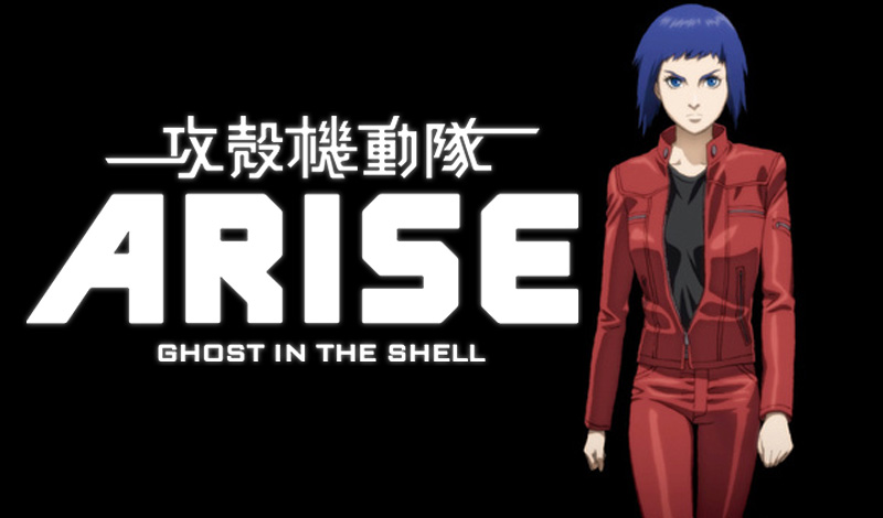 ghost-in-the-shell-9