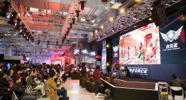亞洲最大電競嘉年華「WirForce 2017」正式登場