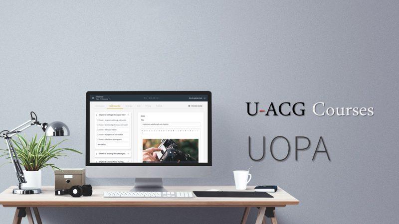U-ACG 課程|當代電子遊戲與動漫:理論、研究與商業執行