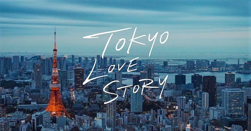 那天、那時、那個場所:30 年的《東京愛情故事》的地景變遷