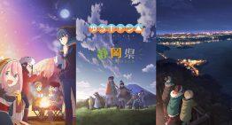 《搖曳露營》第二季來啦:靜岡縣的巡禮官方版本上線