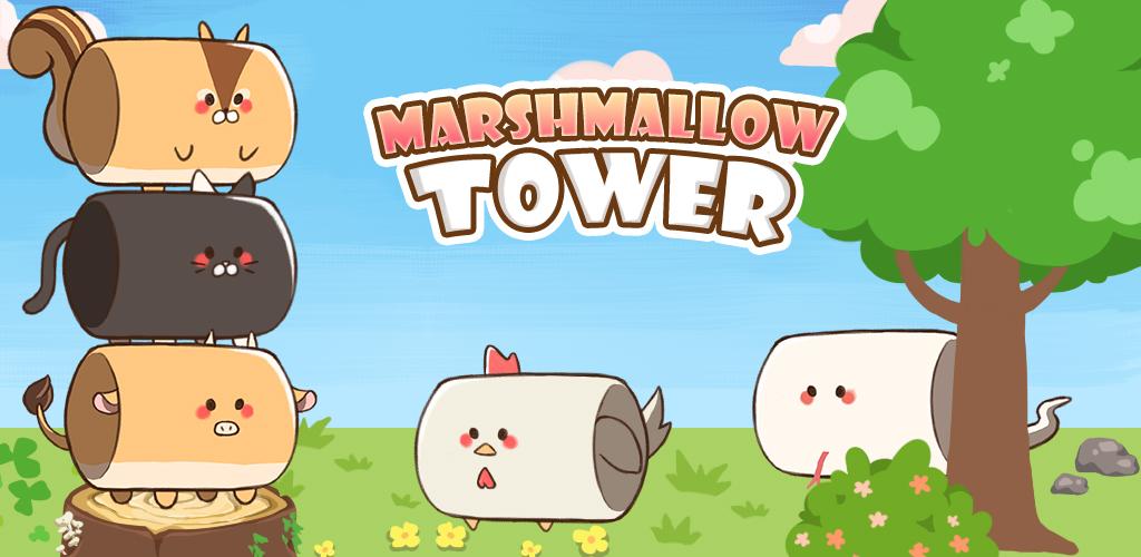 可愛動物疊疊樂遊戲《上吧棉花糖》Android 版推出