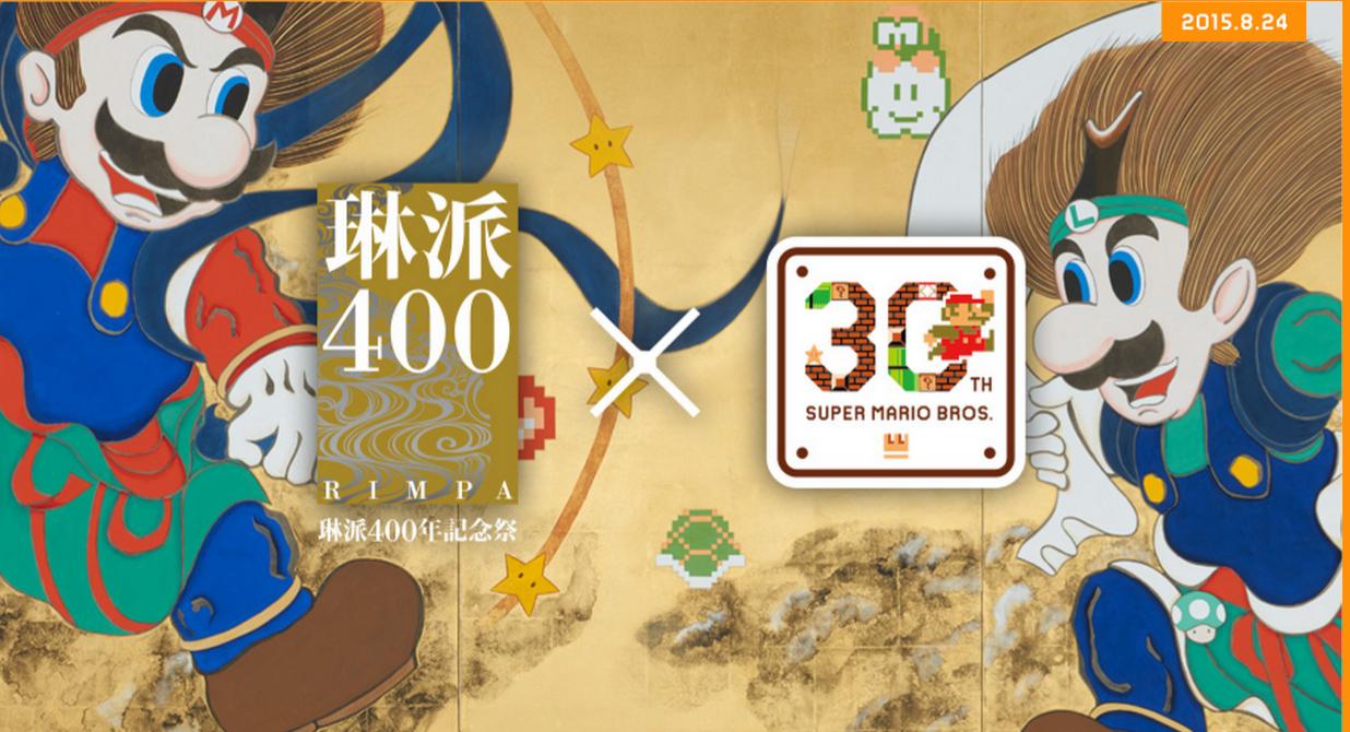 風神,雷神,瑪利歐|琳派 400 週年 X 瑪利歐 30 年紀念