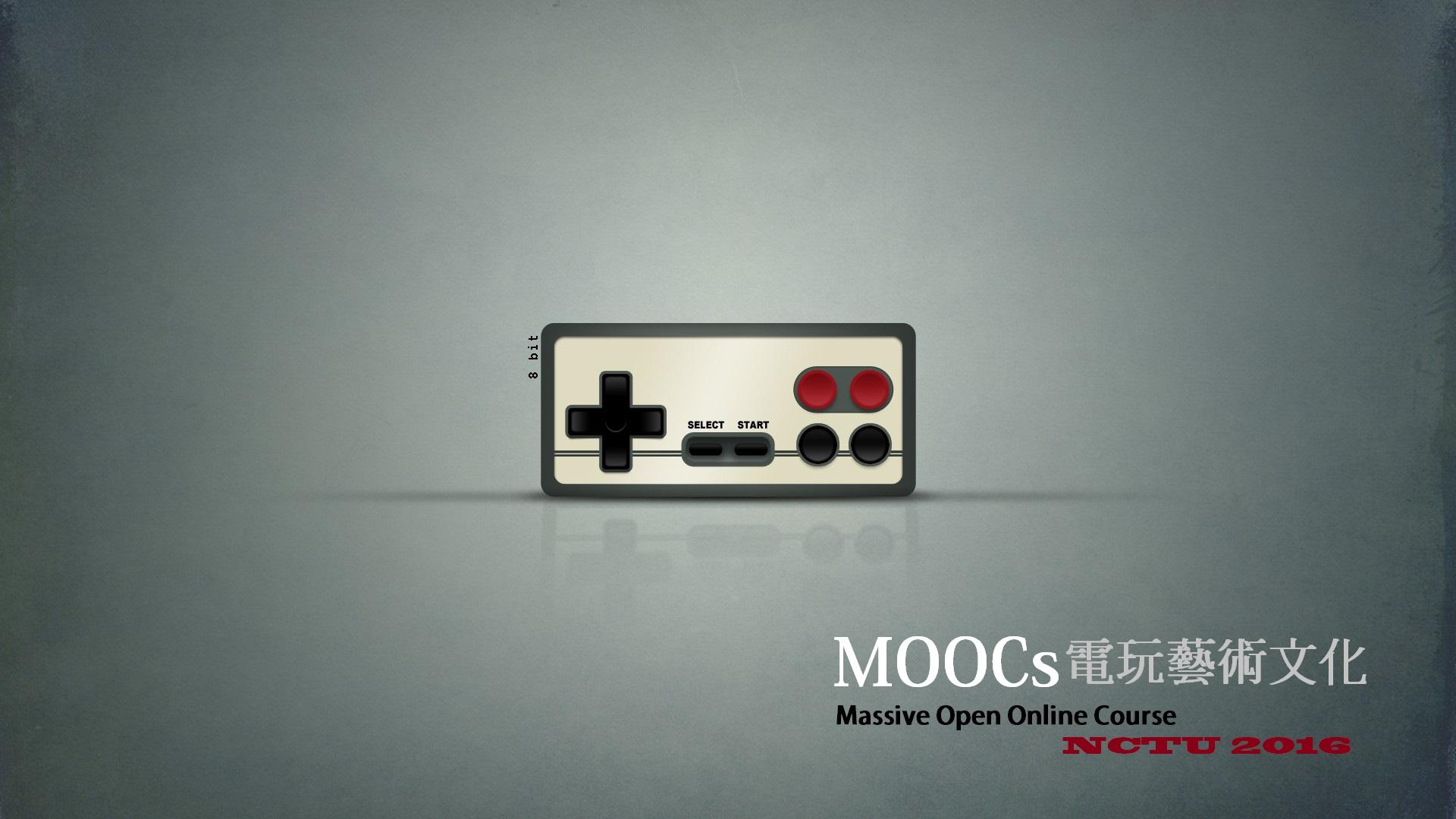 公告|全新電玩藝術課程開放課程 MOOCs 上線