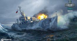 Wargaming 再「戰」高峰,我國驅逐艦登場