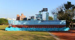 洛陽號航向南臺灣,現身民俗慶典鹽水蜂炮