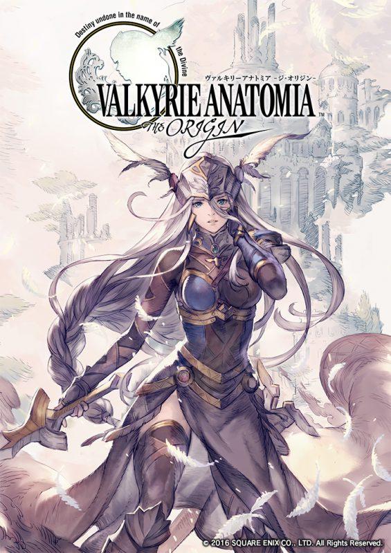 《VALKYRIE ANATOMIA》公開主視覺圖和聲優名單