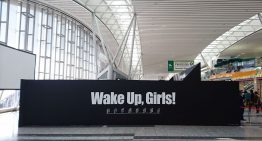Wake Up! 喚醒臺灣與宮城,串起動畫與真實的旅程