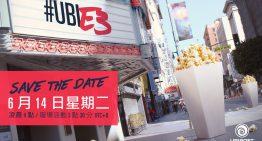 Ubisoft 歡慶成立 30 週年,今年 E3 將帶來中文同步轉播活動