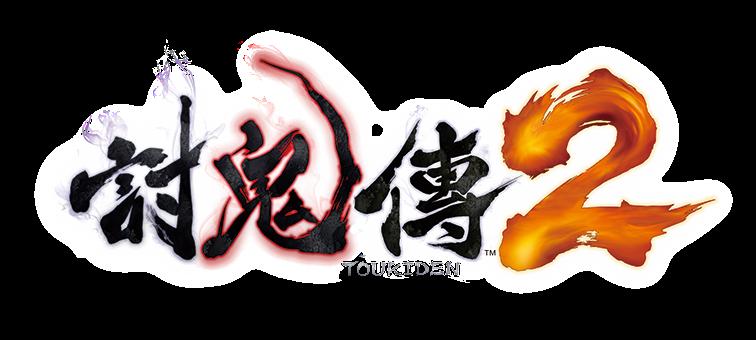 PS4/PS Vita《討鬼傳2》第三屆御魂設計大賽徵稿活動開始