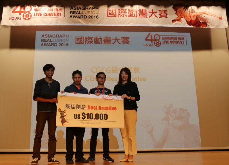 ASIAGRAPH Reallusion Award 48小時即時動畫總決賽大獎出爐,各抱走一萬美金現金