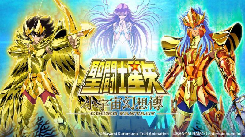 《聖鬥士星矢小宇宙幻想傳》 ,將贈送 5400 個聖石