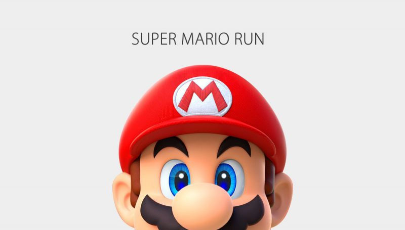 《Super Mario Run》,首日約 4 %玩家付費