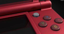 最高兩萬美金:任天堂公開懸賞 3DS 系統漏洞
