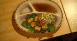 系統通知:台灣料理「臭豆腐」已經上線
