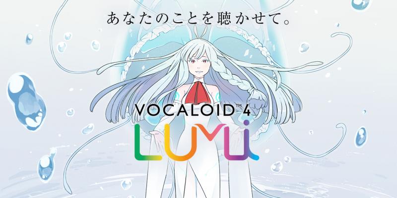 深海之巫女 LUMi 歌手閃耀登場 日本第一屆「LUMi Con」音樂創作者競賽開跑