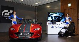 1500 人突破:理性思考《Gran Turismo Sport》的超級跑車同捆組