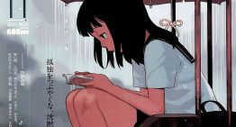 天降雨,地有花|為了蘿莉控存續奮鬥的成人刊物《LO》