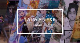 多種願望一次滿足!本土團隊聯手推出臺灣獨立遊戲組合包