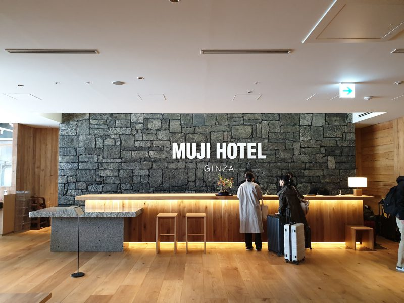 MUJI HOTEL |銀座無印,生活外溢的形式追求