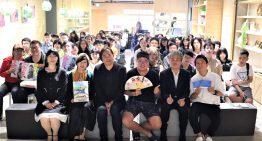 2019 第六屆臺灣動盃與大師論壇將於台藝大和雷亞蘭空,盛大舉辦