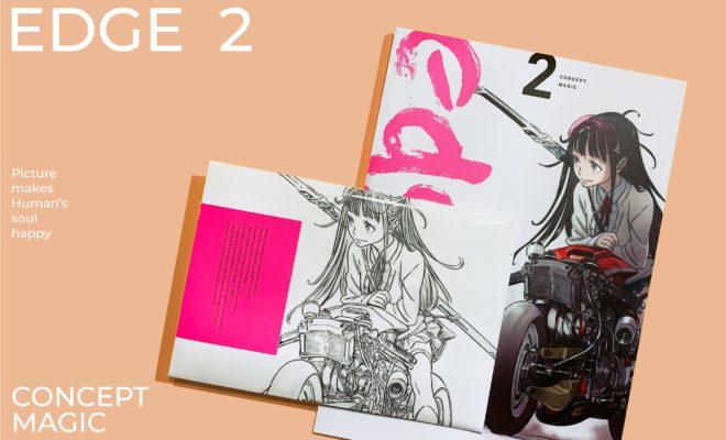 《Edge 2》:一本讓人感到心靈幸福的畫冊