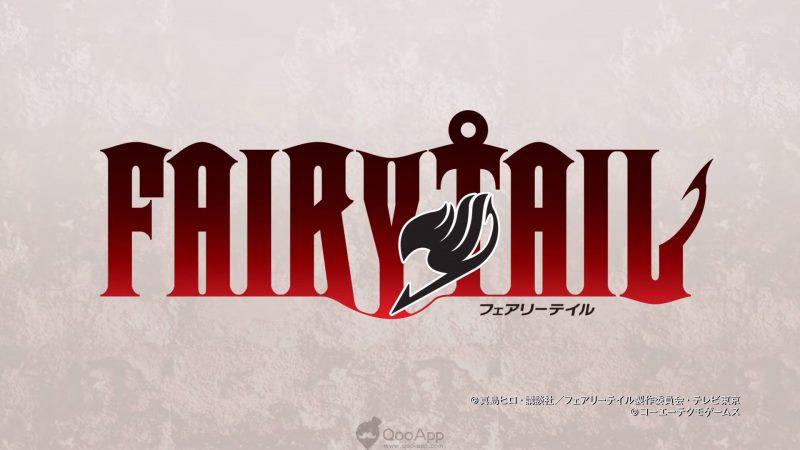 魔法×公會×RPG《FAIRY TAIL》本日發售