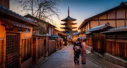 日本觀光旅行文化與 Inbound 戰略投資說明會