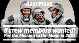 Fly me To the Moon:全程招待前往月球,旅伴徵求中