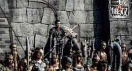 電玩與電影的絕妙融合:《真三國無雙》 4 月 29 日全台上映!